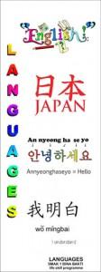 LANGUAGES_resize
